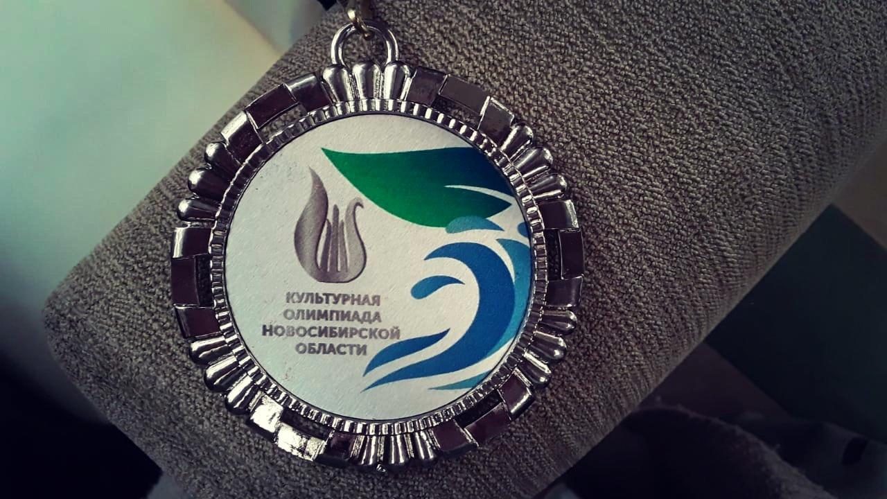 Педагоги «МедиаГорода» завоевали серебро в Культурной Олимпиаде