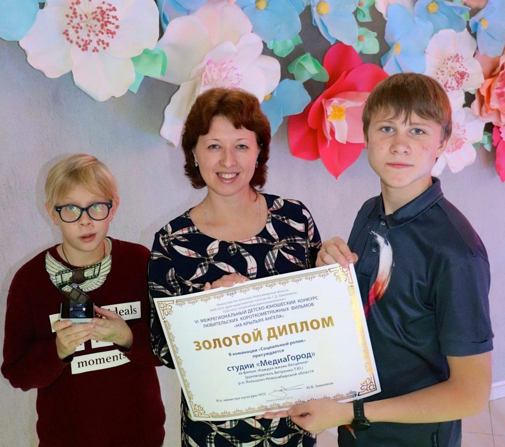 Соцролик студии «МедиаГород» из Кольцово получил золотой диплом конкурса «На крыльях ангела»