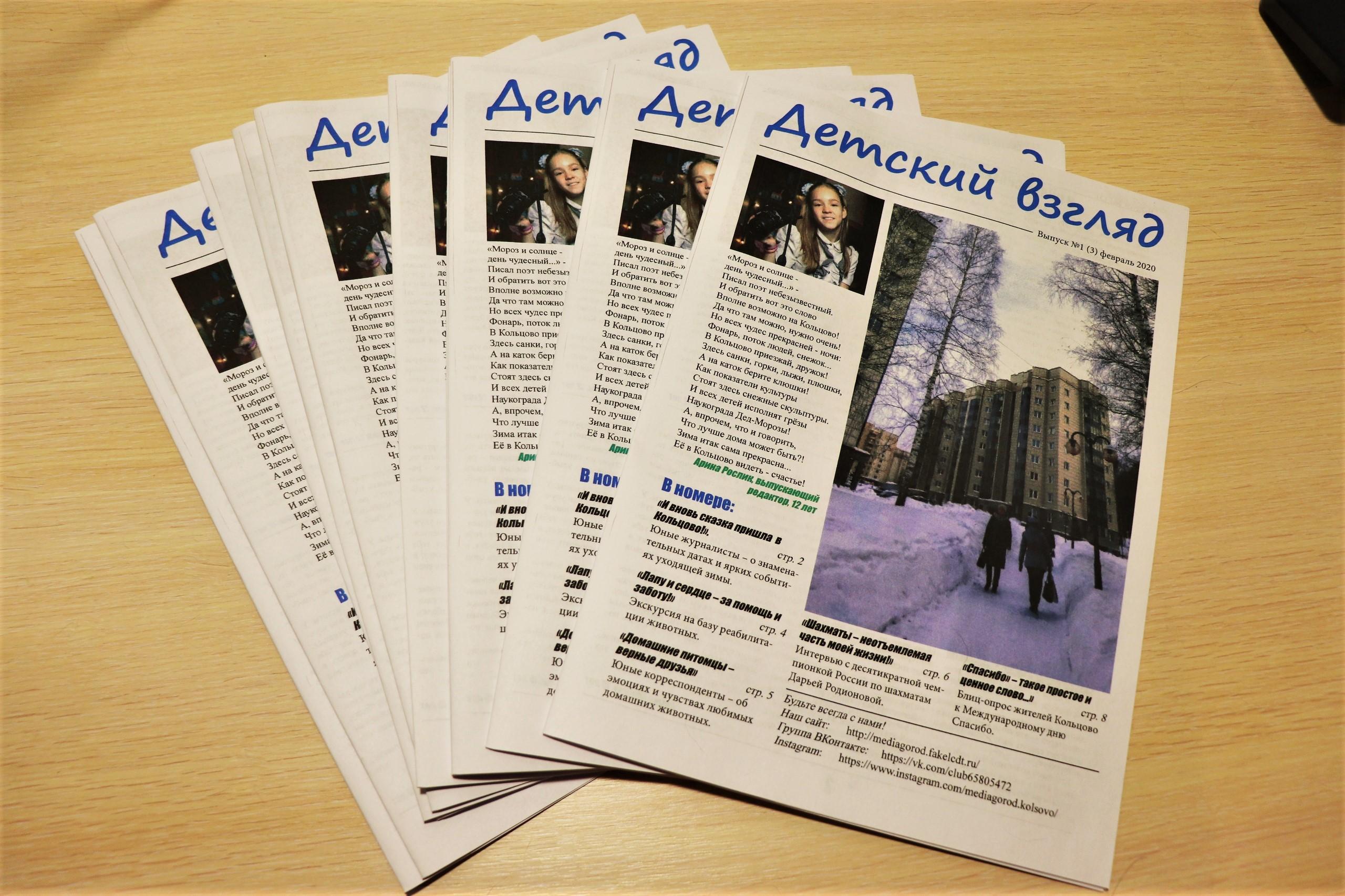 «МедиаГород» представляет новый выпуск газеты