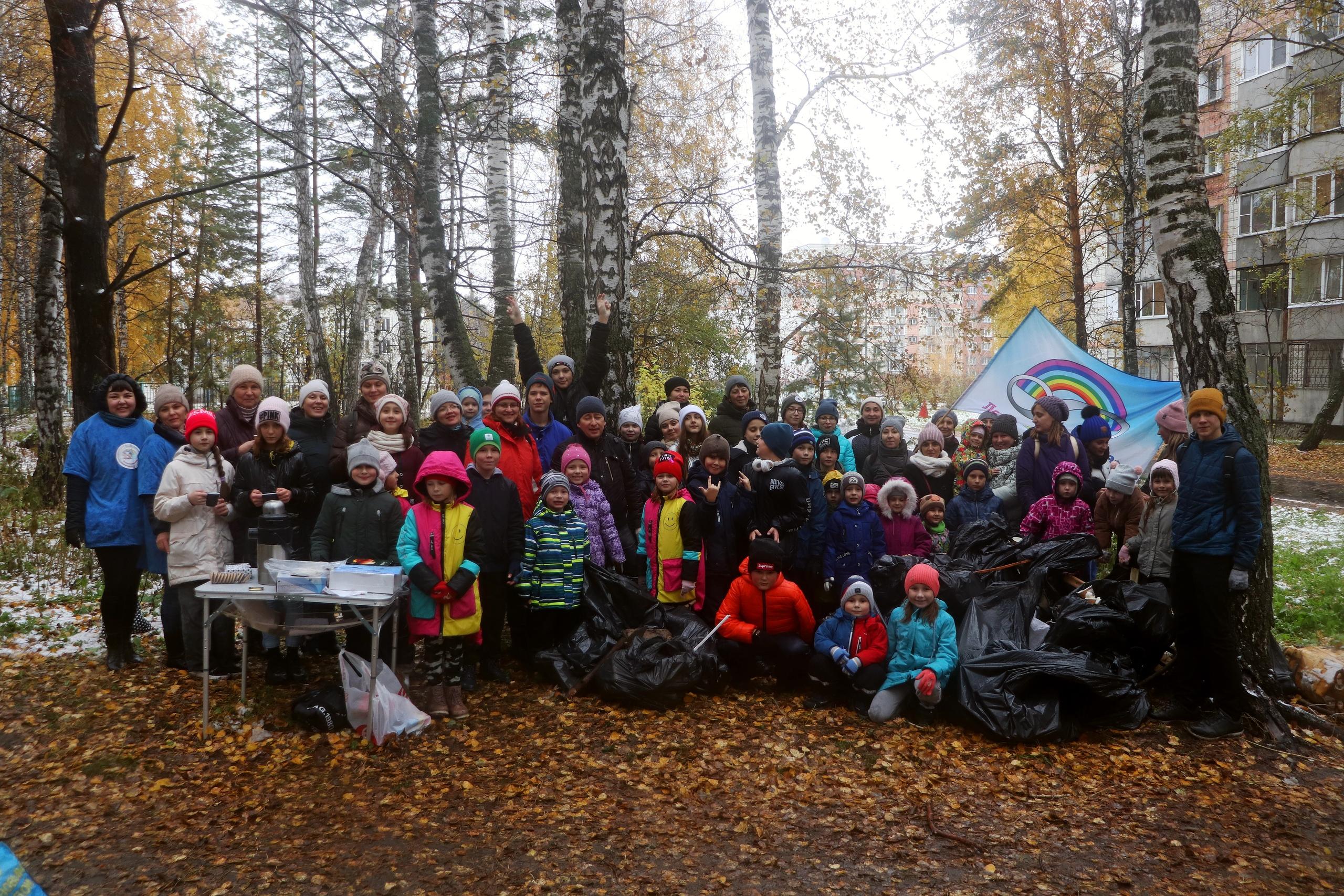 Акция «За чистое Кольцово!» состоялась в наукограде 10 октября